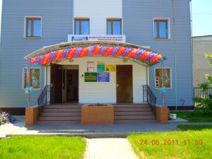 Головной офис: Волгоградская обл., г. Камышин, ул. Юбилейная 1-а.